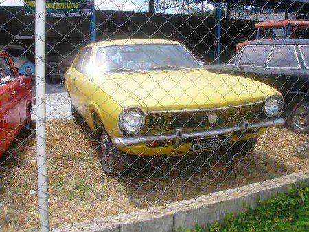 uFábio-Mogi-das-Cruzes-FORD-MAVERICK-SEDÃ-1974-450x337 Ford Maverick